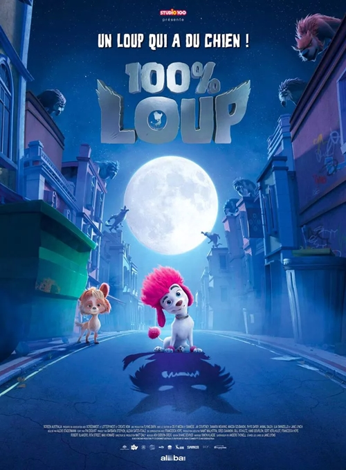 100 % Loup film animation affiche