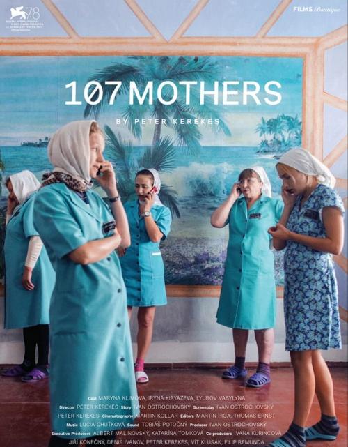 107 Mothers film affiche réalisé par Péter Kerekes