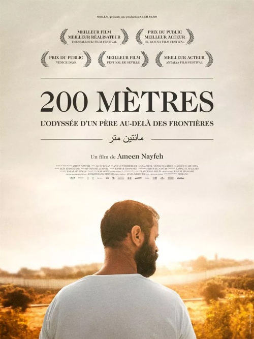 200 Mètres film affiche réalisé par Ameen Nayfeh