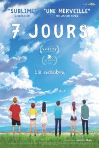 7 jours film animation affiche définitive réalisé par Yuuta Murano