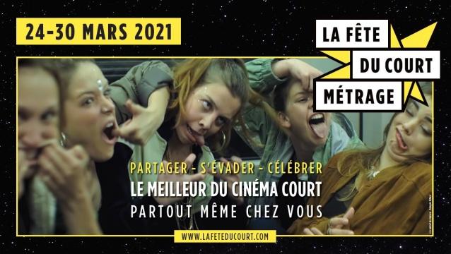 Fête du court métrage 2021 affiche horizontale