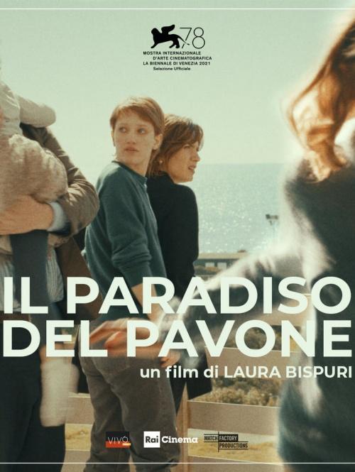 Il Paradiso del pavone film affiche provisoire réalisé par Laura Bispuri