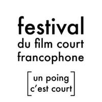 Logo Festival du film court francophone de Vaulx en Velin - Un poing c'est court