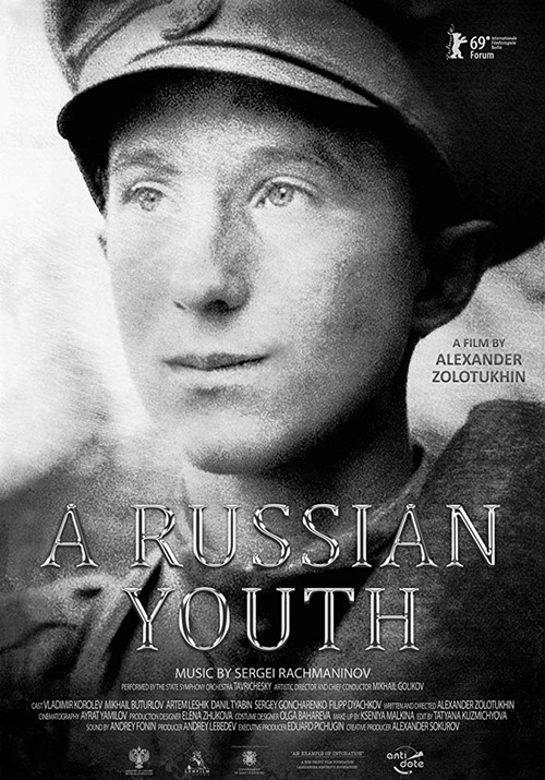 A russian youth film affiche