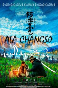 Ala Changso film affiche