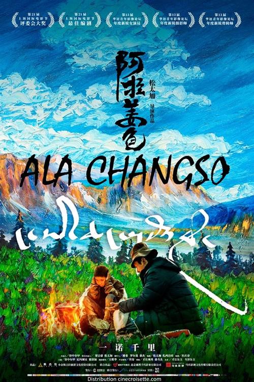 Ala Changso film affiche