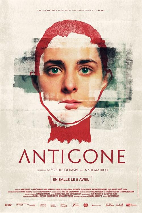 Antigone film affiche