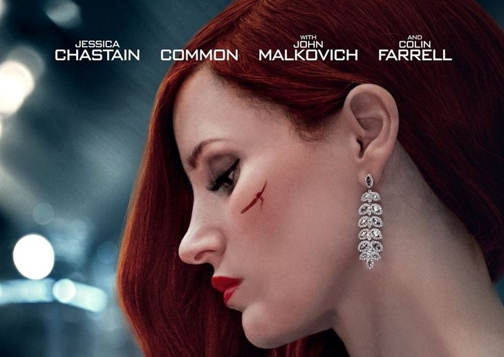Ava 2020 film