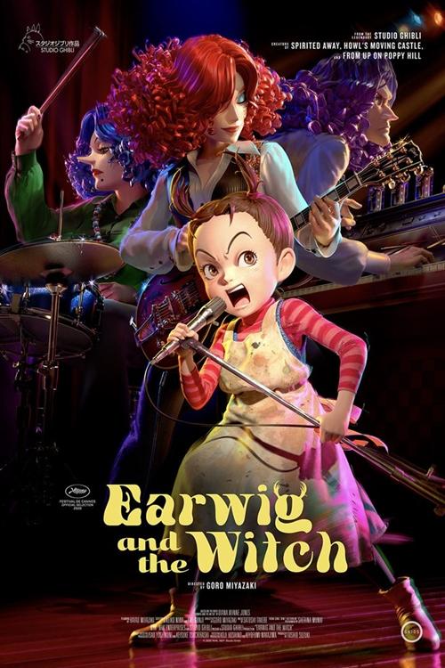 Aya et la sorcière film animation affiche