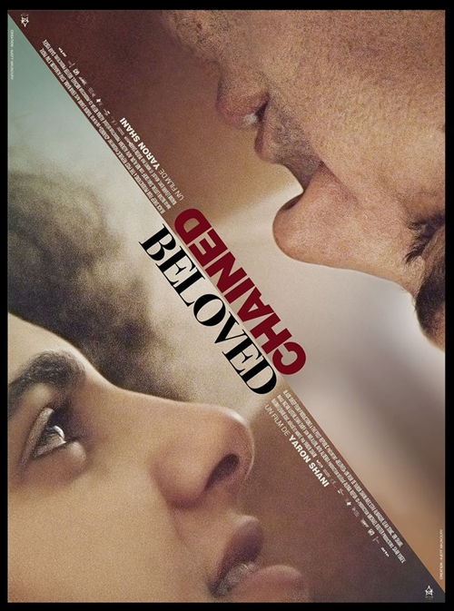 Beloved film affiche