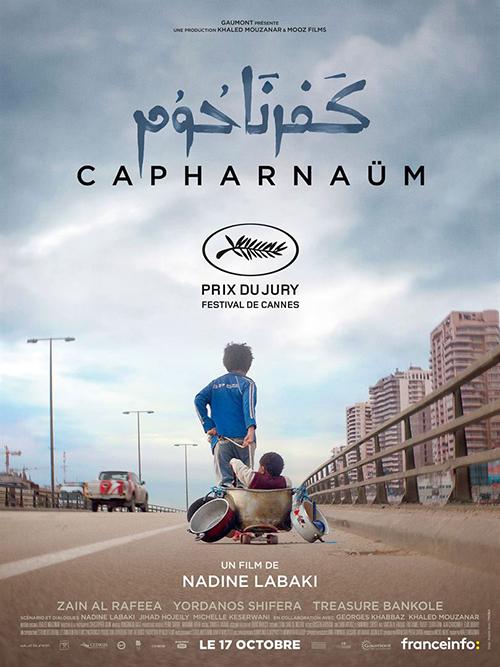 Capharnaum film affiche