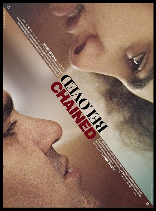 Chained film affiche