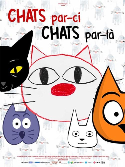 Chats par ci Chats par là film animation affiche