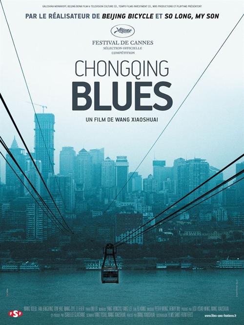 Chongqing Blues film affiche définitive