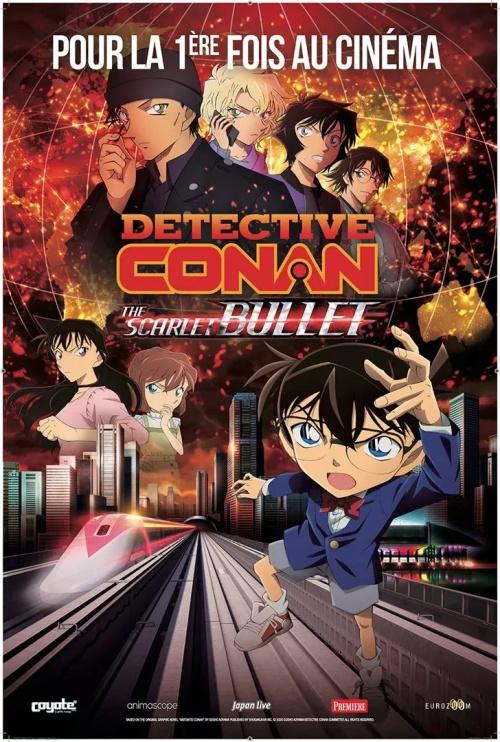 Detective Conan : the Scarlet Bullet film animation affiche réalisé par Chika Nagaoka