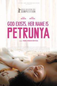Dieu existe, son nom est Petrunya film affiche
