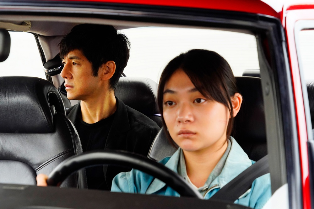 Drive my car film movie