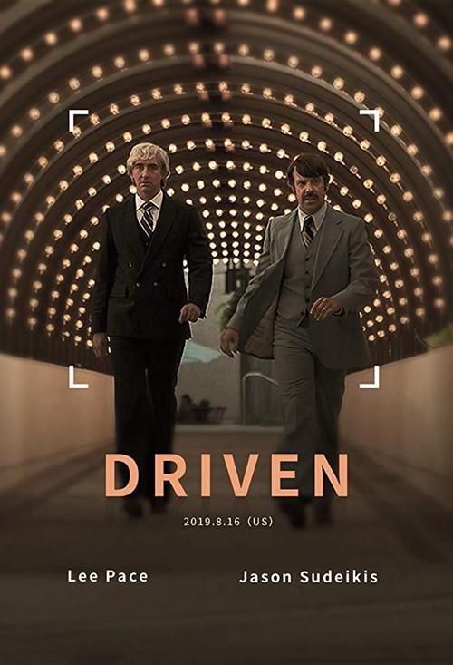 Driven film affiche