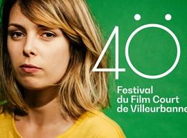 Cadre Evenement Festival du film court de Villeurbanne 2019