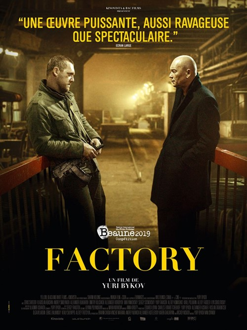 Factory film affiche