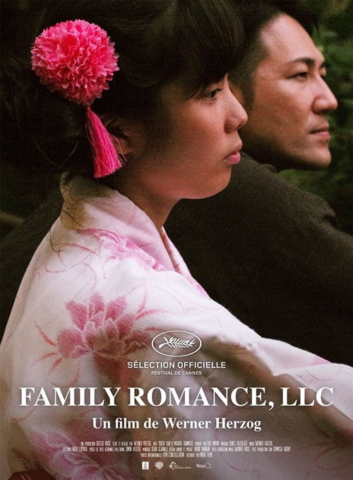 Family Romance LLC film affiche