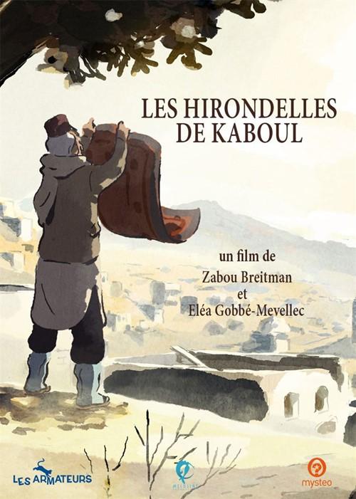 Festival d'Annecy 2019 impression 08 Les hirondelles de Kaboul