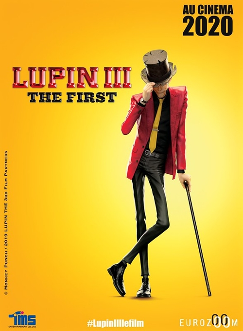 Festival d'Annecy 2020 : Jour 5 Lupin III The First