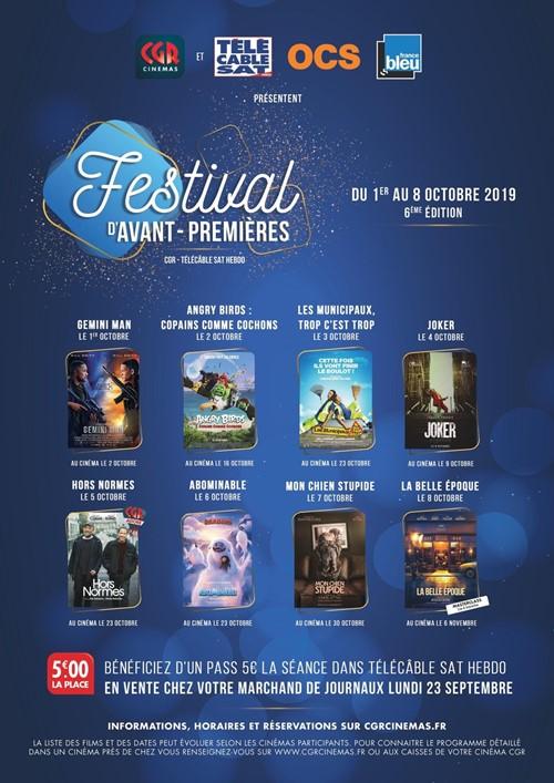 Cinéma Festival d'avant-premières au CGR Brignais du 1er au 8 octobre 2019 - Abus de Ciné