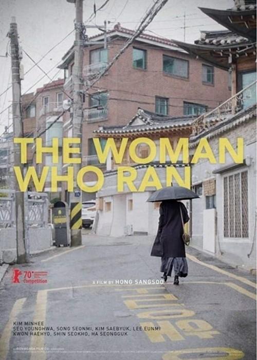 Festival de Berlin 2020 impression 14 The woman who ran