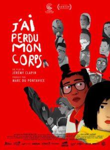 Festival de Cannes 2019 impression J'ai perdu mon corps