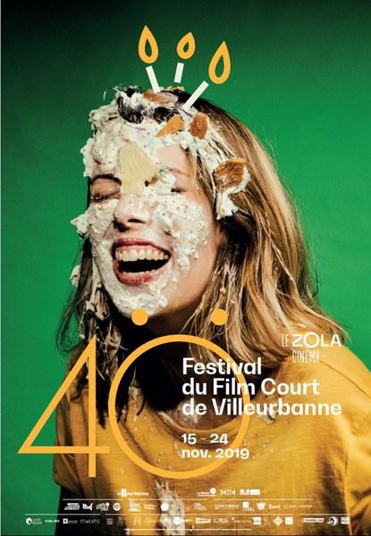 Festival du film court de Villeurbanne 2019 affiche
