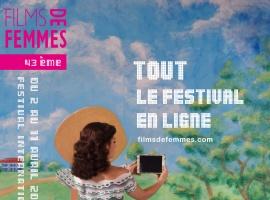 Festival du film de femmes de Créteil 2021 encart droite