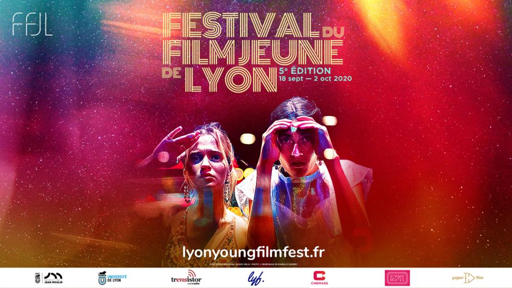 Logo Festival du jeune film de Lyon 2020 affiche