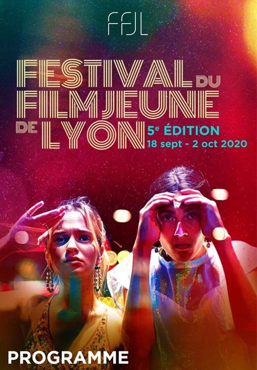 Logo Festival du jeune film de Lyon 2020 affiche horizontale