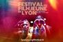 Festival du Jeune film de Lyon vignette Une petite
