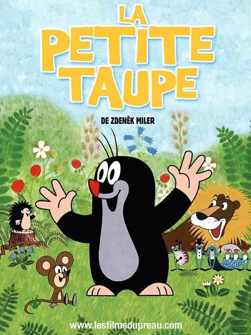 Festival Tout Petits cinéma 2021