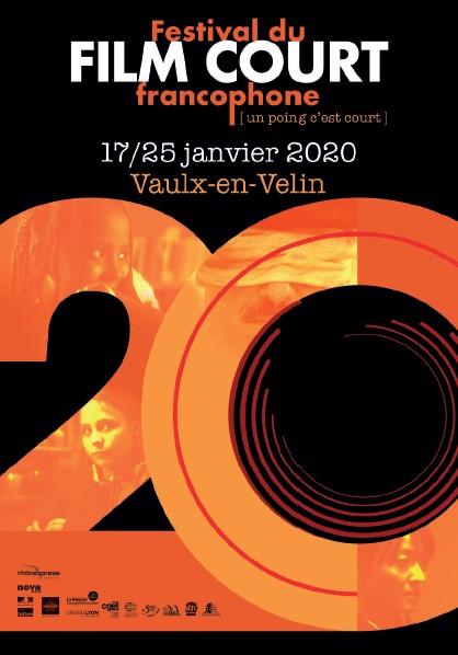 Festival Un poing c'est court 2020 affiche