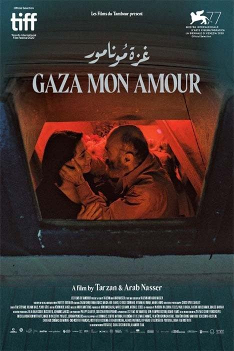 Festival de Venise 2020 impression 06 Gaza mon amour