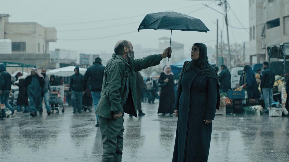 Gaza, mon amour film movie