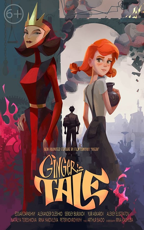 Ginger's Tale film animation affiche
