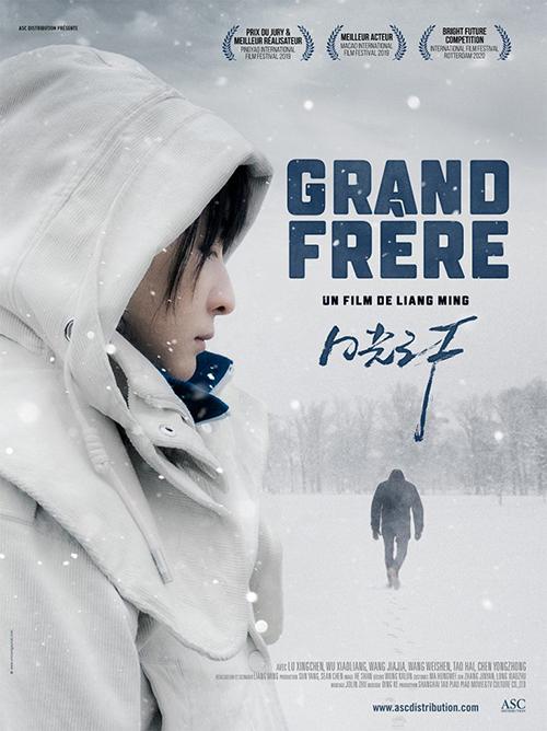 Grand Frère film affiche