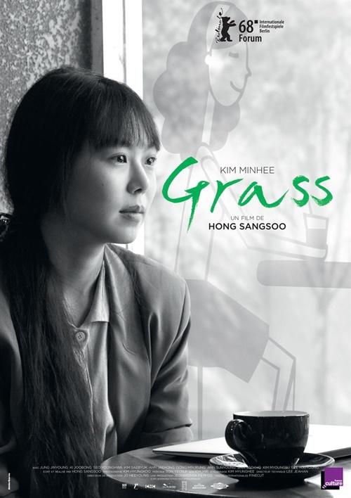 Grass film affiche