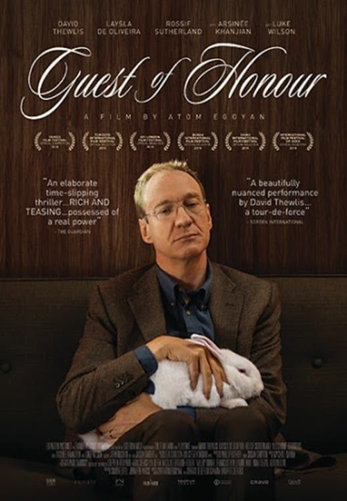 Guest of honour film affiche