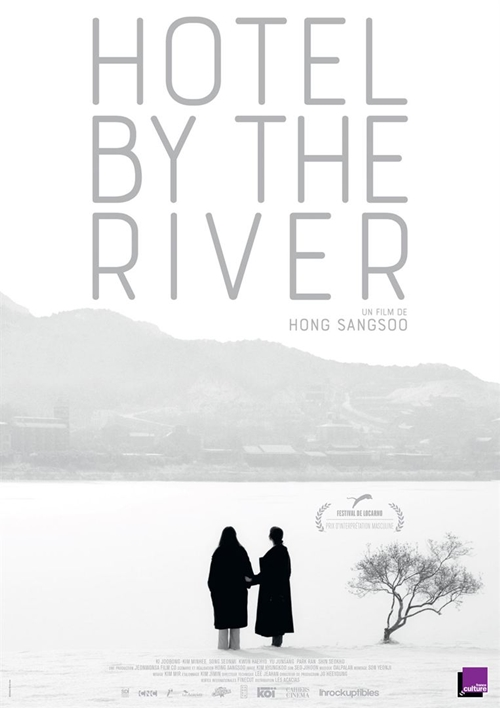 Hotel by the river film affiche