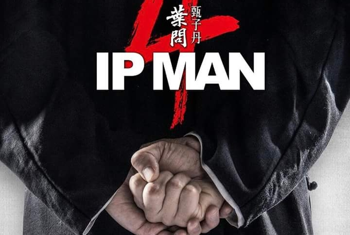 Ip Man 4 film image