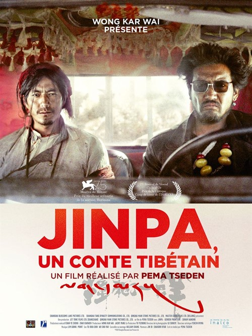 Jinpa Un conte tibétain film affiche