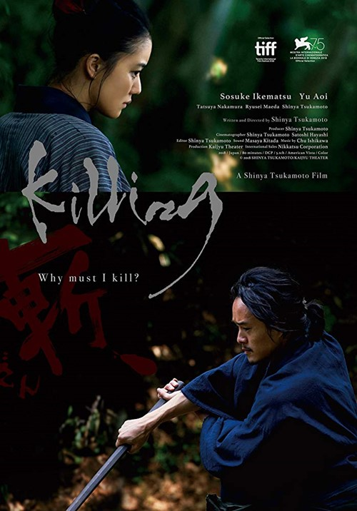 Killng Zan film affiche