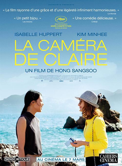 La caméra de Claire film affiche