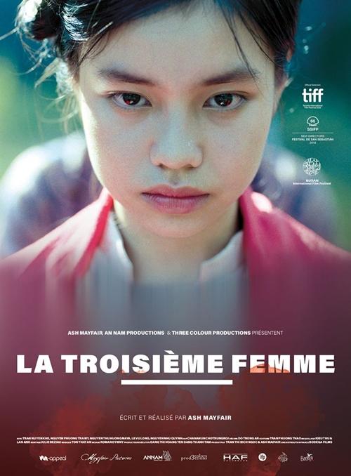 La troisième femme film affiche