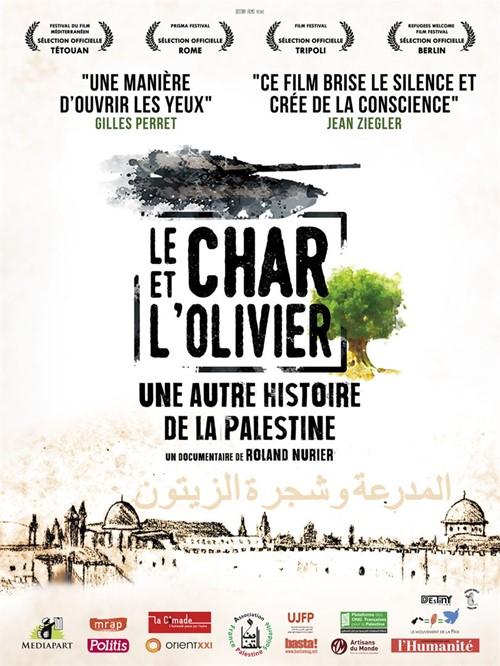 Le char et l'olivier film documentaire affiche